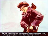 Vasjutka-Vasjutkino-ozero-Astafev-opisanie-harakteristika