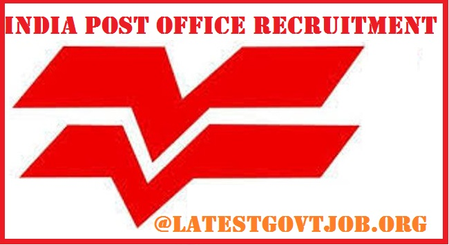 India Post Office Recruitment 2018