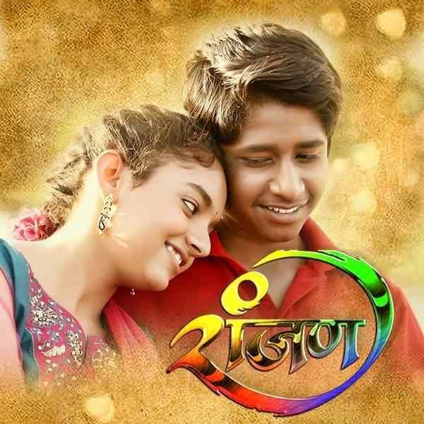 new marathi movies
