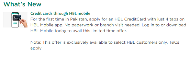How To Get An HBL Credit Card