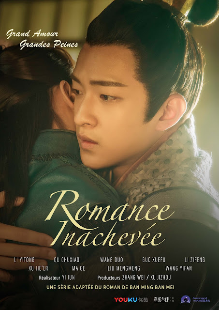 Bloody Romance Poster