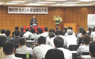 三遊亭楽春講演会「笑いと健康のメンタルヘルス講演会」の風景。