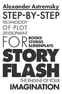 Story-Flash: Step-by-Step Technology of Plot Development - non-fiction book promotion service Alexander Astremsky