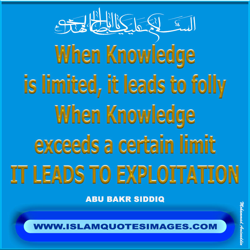 Islam quotes images When knowledge is limited