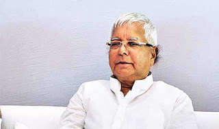on-1st-anniversary-of-demonetisation-bihar-to-have-historic-rally-says-lalu