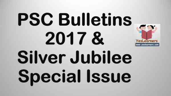 PSC Bulletins 2017 & Silver Jubilee Special Issue