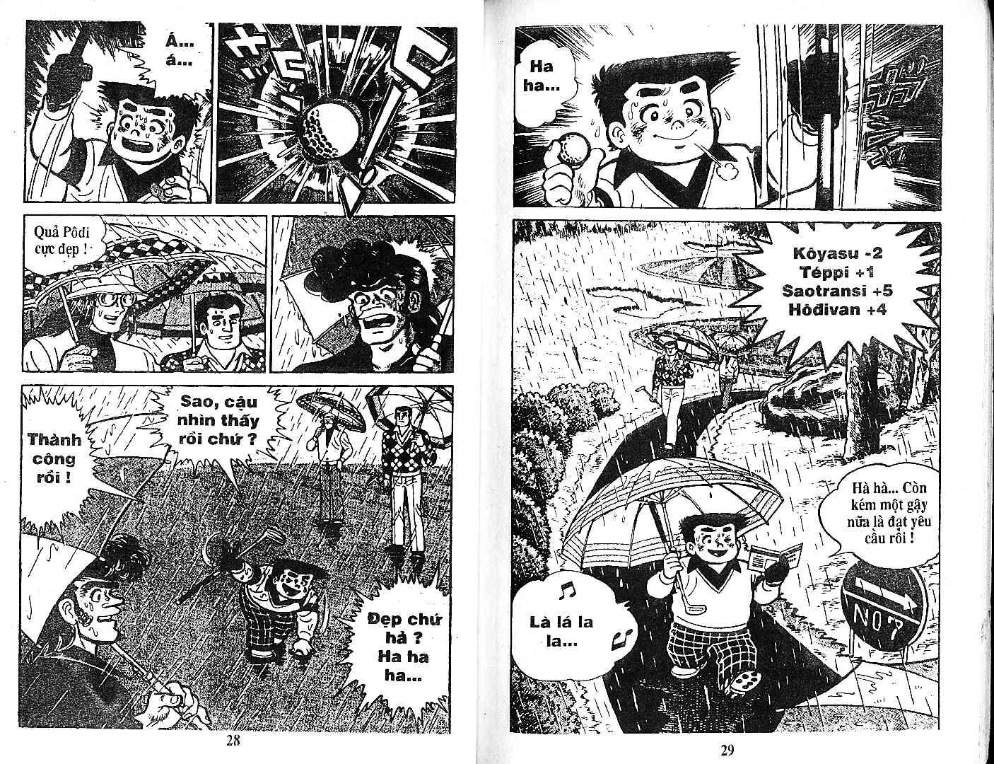 Ashita Tenki ni Naare chapter 27 trang 13