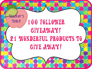 Teacher's Toolkit Giveaway