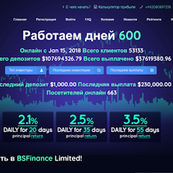 BSFinance: обзор и отзывы о bsfinance.biz (HYIP платит)