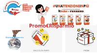 Logo Kinder ''Un'Attenzione in Più'' 2016/2017: richiedi i nuovi premi sicuri