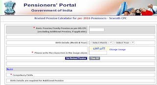revised-7thcpc-pension-calculator
