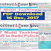 Appointment & Career News Paper 16 Dec, 2017 Full PDF Download