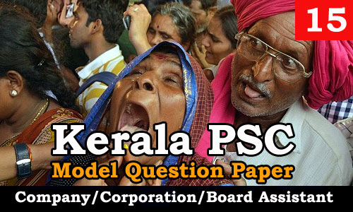 Model Question Paper Company Corporation Board Assistant - 15