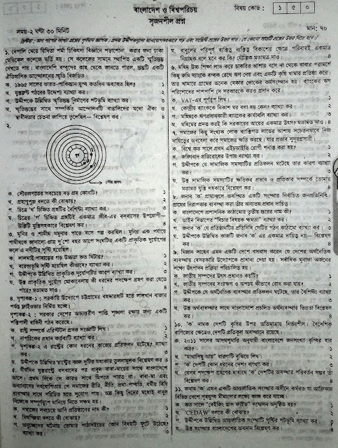 SSC Bangladesh and Global Studies Model Question - 05