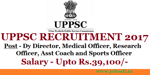 UPPSC Jobs, Government jobs in UP, Jobs in Lucknow