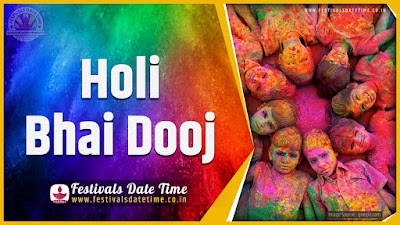 2022 Holi Bhai Dooj Date and Time, 2022 Holi Bhai Dooj Festival Schedule and Calendar