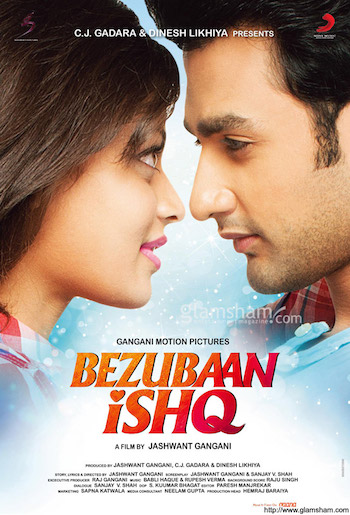 Bezubaan Ishq (2015) Hindi DVDScr 300MB