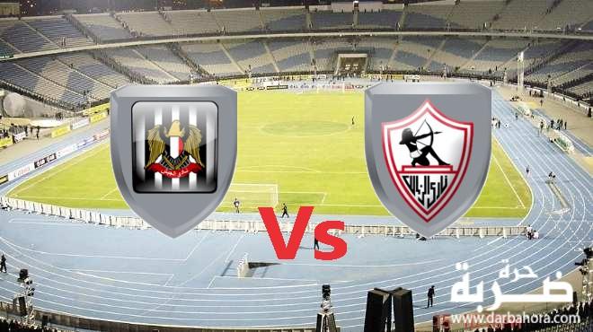 نتيجة اهداف مباراة الزمالك وطلائع الجيش 3-0 اليوم 19-4-2017 في الدوري المصري الممتاز