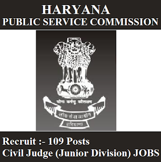 Haryana Public Service Commission, HPSC, Haryana, PSC, civil judge, Graduation, freejobalert, Sarkari Naukri, Latest Jobs, hpsc logo