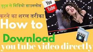 download, how-to, Tutorial Videos, videos, without-software, youtube,