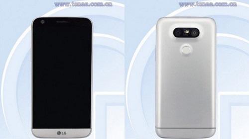 LG-G5-Lite-Specs-mobile