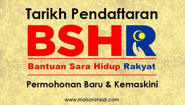 Tarikh pendaftaran BSH