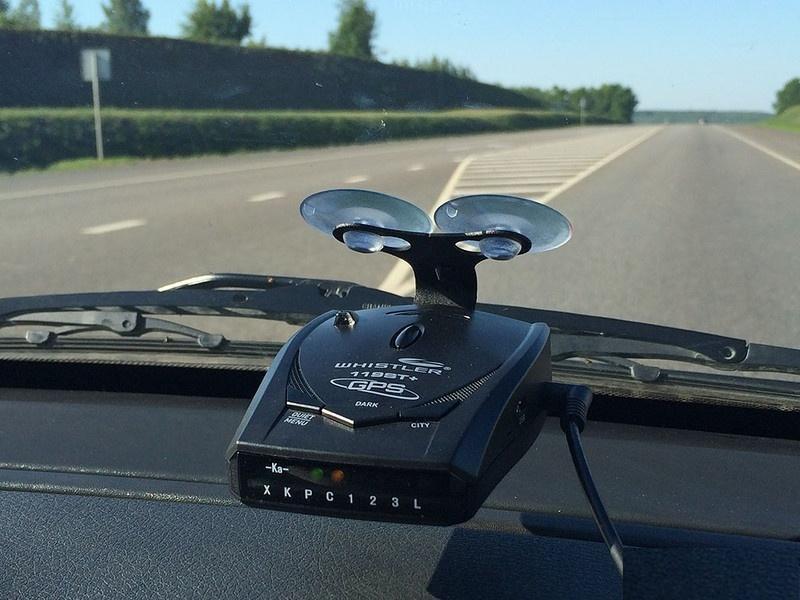 Euro Truck Simulator 2 Radar Dedektör Modu