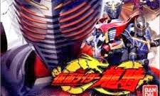 Download Game PC Kamen Rider Ryuki
