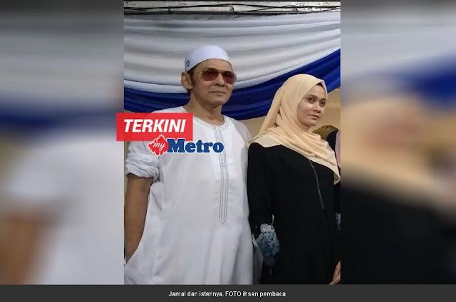 Jamal Abdillah Berkahwin Lagi