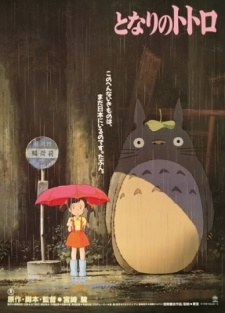 MY NEIGHBOR TOTORO - Tonari no Totoro - Streaming sub eng subbed