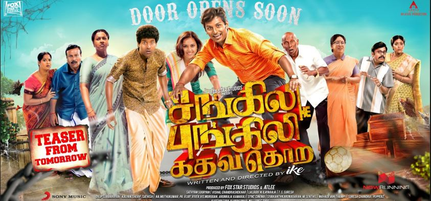 Sangili Bungili Kadhava Thorae Movie Download