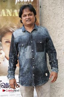 Yevanavan Tamil Movie Audio Launch Stills  0026.jpg