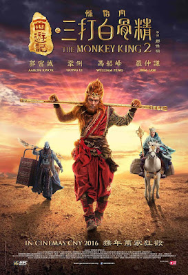 Poster Of The Monkey King 2 2016 Full Movie In Hindi Dubbed Download HD 100MB Tamil Movie For Mobiles 3gp Mp4 HEVC Watch Online