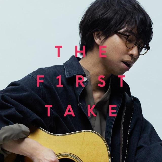 Wacci Betsu No Hito No Kanojo Ni Natta Yo From The First Take Flac