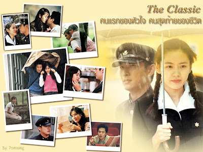 Korean Film Club: The Classic (2003)