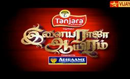 Watch Ilaiyaraja Aayiram Special Show 14th February 2016 Vijay Tv 14-02-2016 Full Program Show Youtube HD Watch Online Free Download