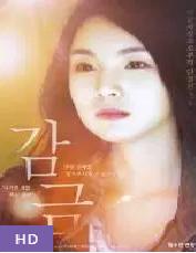 Nonton Film Semi Korea Hot Full Movie HD BluRay Streaming 2018 Detention