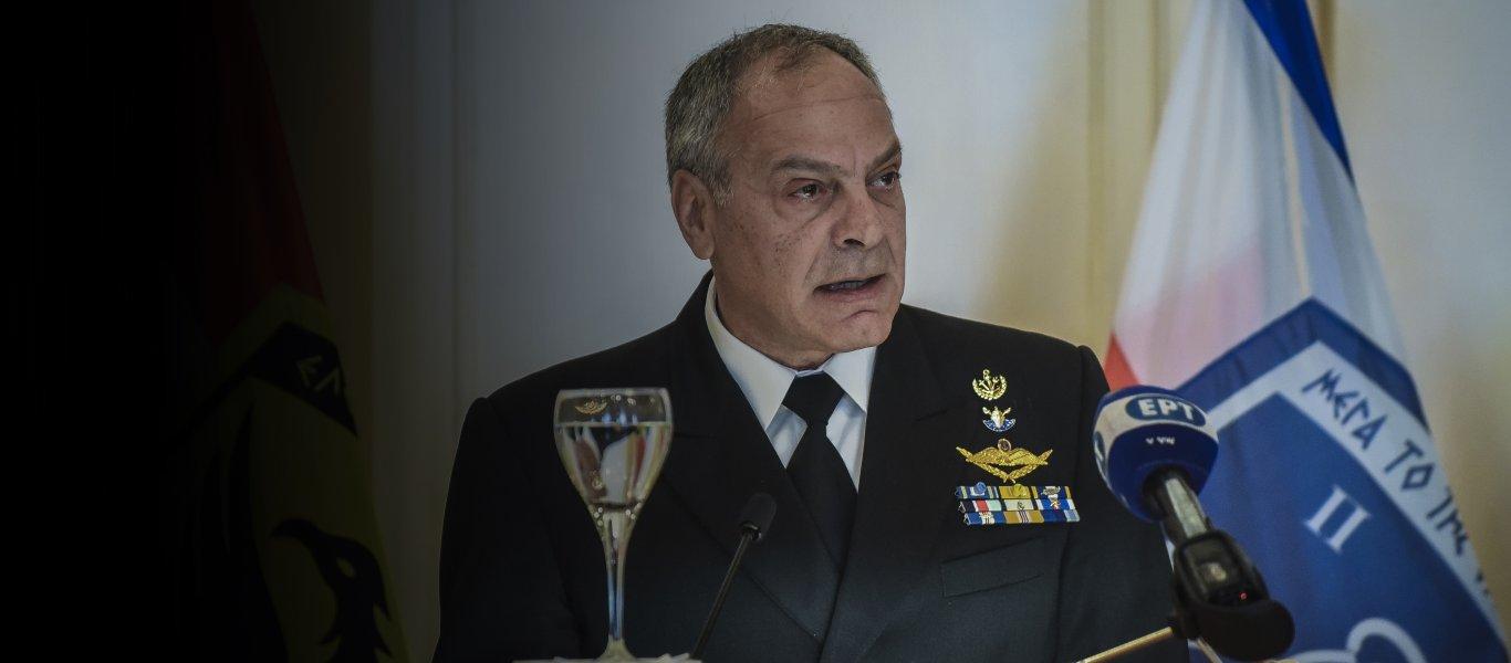 Παραιτήθηκε ο ναύαρχος Α.Διακόπουλος μετά την ομολογία παραβίασης της εθνικής κυριαρχίας από το Oruc Reis