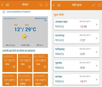 ICICI Bank Mera iMobile app for Rural Customers