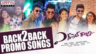 Back To Back Promo Songs __ Express Raja __ Sharwanand __ Surabhi __ Merlapaka Gandhi