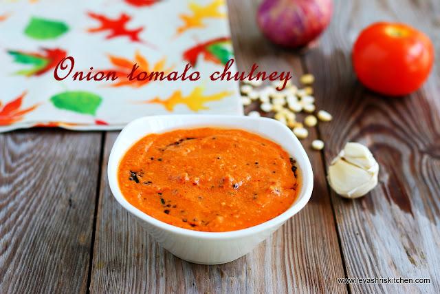 Onion tomato- chutney