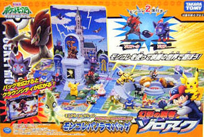 Zoroark figure Takara Tomy Monster Collection Zoroark Panorama Bag Play Set