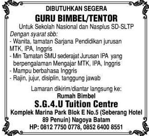 SG4U Tuition Centre