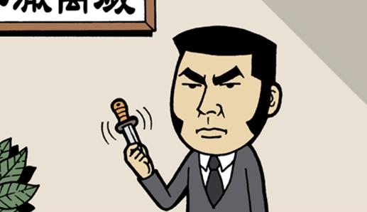 Lee Chul (bộ mới) phần 105: Sát thủ phóng dao
