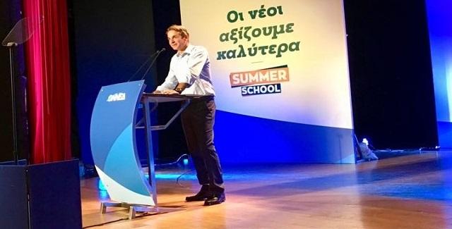 Κυρ. Μητσοτάκης: «Οι δεσμεύσεις που υπέγραψε η κυβέρνηση Τσίπρα - Καμμένου δένουν τη χώρα μέχρι το 2060»