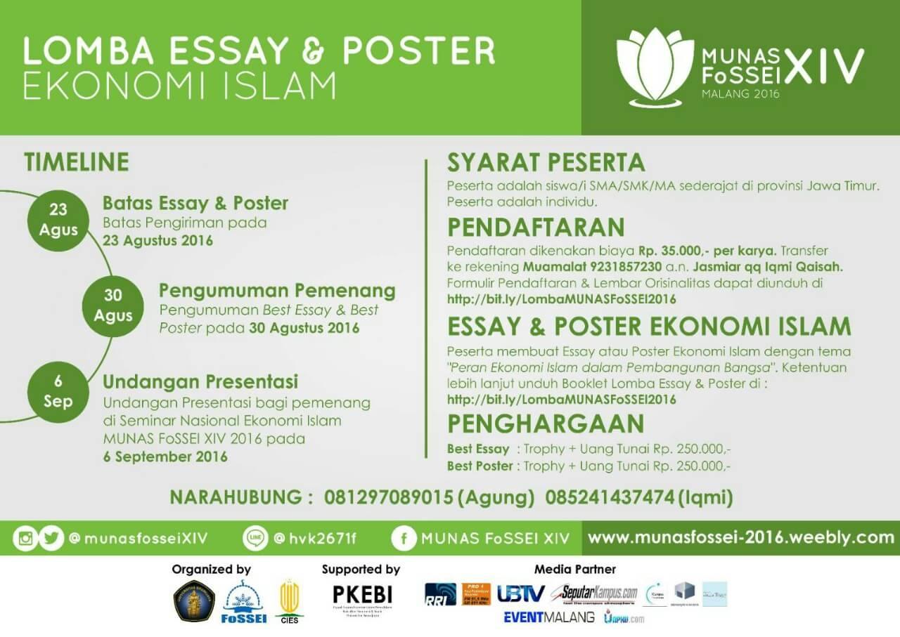 lomba essay dan poster ekonomi islam