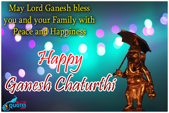 Happy Vinayaka Chavithi 2016 Images Quotes Wishes All Top Quotes
