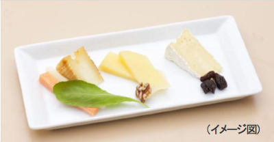 JAL Executive Class cheese menu for March 1 to May 31 2012