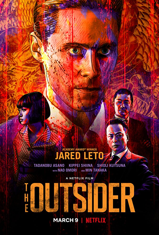The Outsider (2018) Netflix