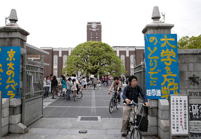 Tinuku Kyoto Univ plans clinical test of iPS cells to treat Aplastic anemia